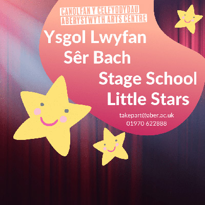 Red stage curtains with illustrations of stars. Text reads 'Ysgol Lwyfan Ser Bach Stage School Little Stars'